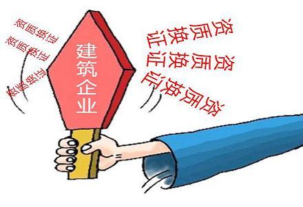 浙江:第五批工程设计与施工资质换证企业名单